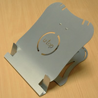 U-Top Laptop Stand
