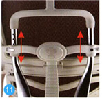Backrest height adjustment