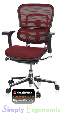 Ergohuman Mesh Chair - Burgundy Mesh