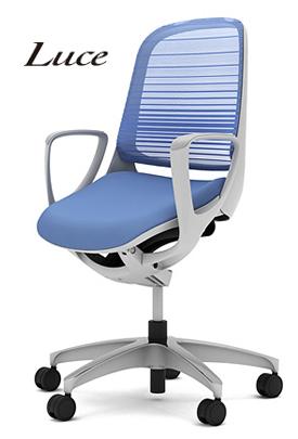 Luce Chair
